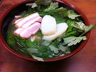 Yajiguwa