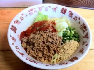 横浜鶴見 自家製麺てんか