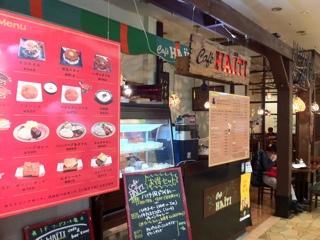 川崎 カフェハイチのドライカレー