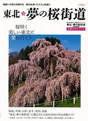 Tohoku88180