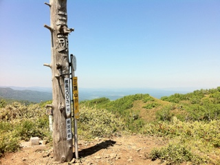 北海道三頭山に登りましたが…