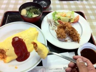 北海道美瑛町レストラン純平