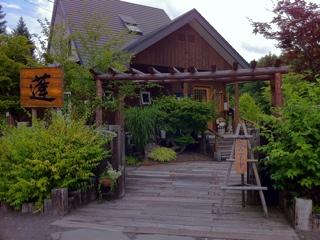 北海道東神楽町 蕎麦 蓬