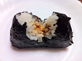 Onigiri_meatsource_2