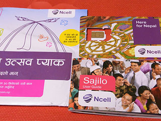 121200ncell