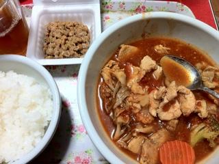 2度目の炊飯と鶏のトマト煮