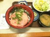 Sukiya_maguro