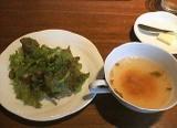 Hazuki_before