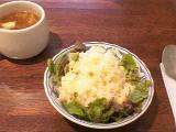 Naville_salad