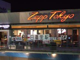 Zepp_outside