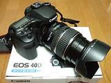 Eos40d