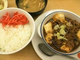 090101lunch