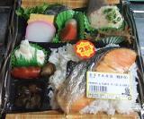Lunchbox090604
