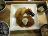 magurokatsu