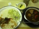 soupcurry
